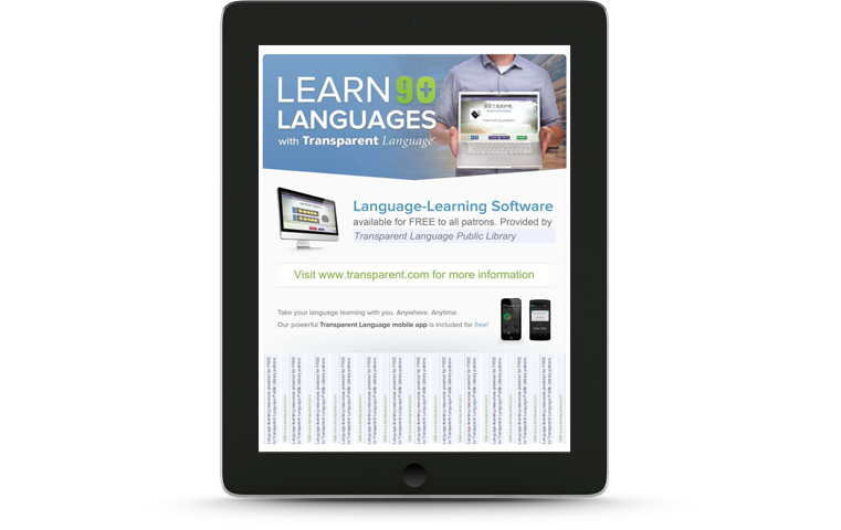 Language-learning Software