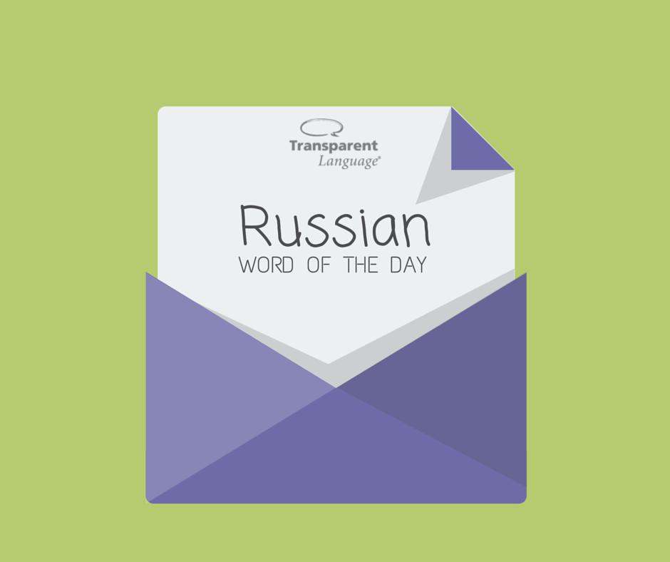 a word a day calendar
